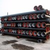 3457df94d19a7f6e6f236a2ca14415bb--ductile-iron-iron-pipe